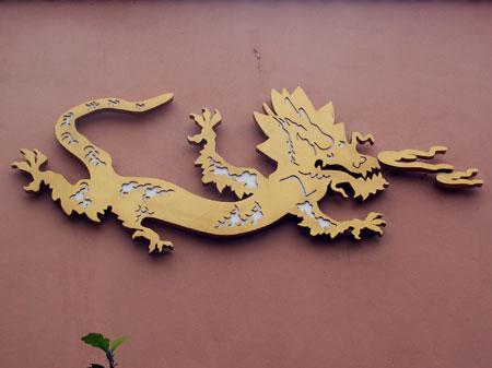 Drachen am Hotel Botanico